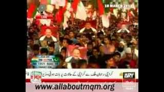 download lagu Saathi Tarana Workers Welcoming Mqm Quaid Altaf Hussain In gratis