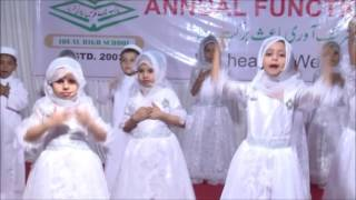 I am a Muslim Child  Arabic Song
