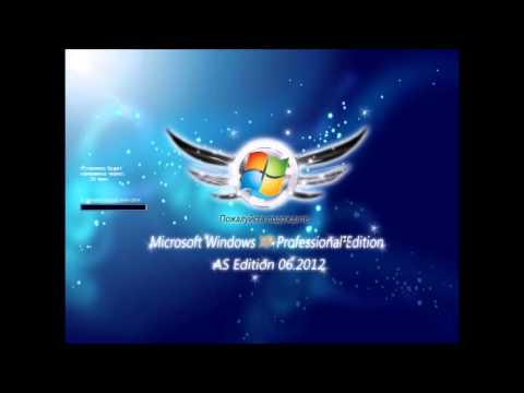 Скачать ОС Windows XP Professional SP3 AS Edition 06. 2012