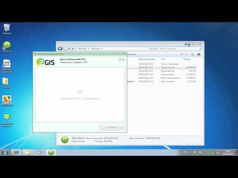 Скачать 2ГИС и установить с помощью InstallPack