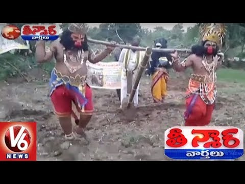 Bhadradri Sri Rama Talambralu Preparation Gets Underway | Teenmaar News