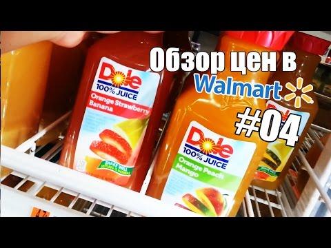 Обзор цен в Walmart #04. Вода, соки, напитки - Жизнь в США