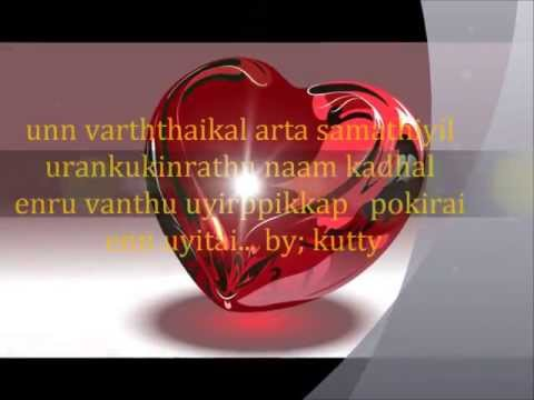 Tamil Sad Love Songs 2013 video