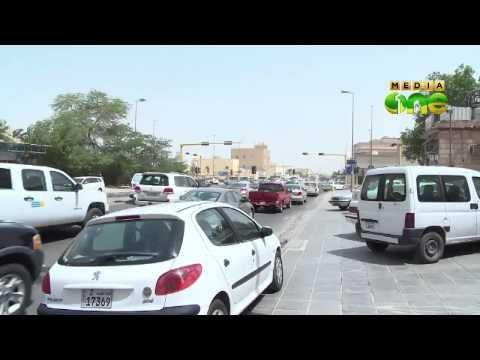 Kuwait eyes strict financial regulations
