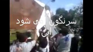 تجاوز به دختران زندانی در ایران  !  !  Tajavoz