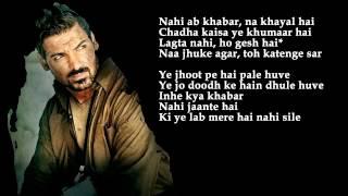 Maula Sun Le Re Full Video Songs Lyrics HD New | Madras Cafe (2013)