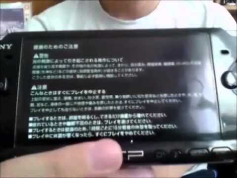 PSP 3000 firmware 6.31/6.35 Flash (HEN)