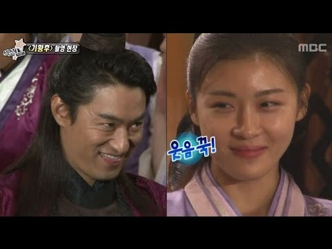 Section TV, Drama Empress Ki #02, 기황후를 만나다 20131215