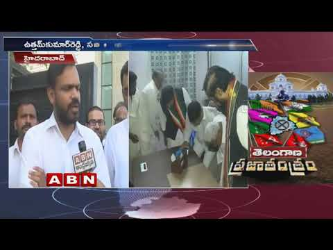 Congress Leader Karthik Reddy face to face over MLA Ticket Issue