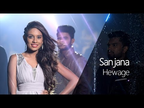 Dream Star Season VIII | Final 12 Sanjana Hewage  (05-01-2019)