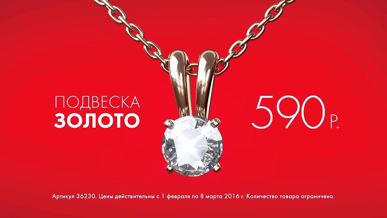 Серебро, акции и санлайт - Pikabu 51