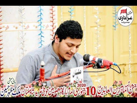 Manqabat khawan Laeeq Raza I Jashan 10 January 2020 I Imam Bargah Hawali Mureed Shah Multan