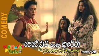 Perera vs Kuwera EP 25