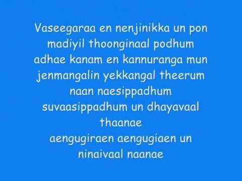 Minnale - Vaseegara Lyrics video