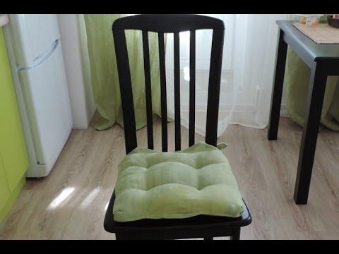 Шьем подушки на стулья своими руками