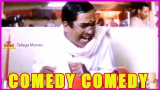 Shanthi Appuram Nithya - Brahmanandam Back To Back Comedy Scenes - Aayanaki iddaru Telugu Movie