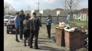рыболовный магазин павловск воронежская область