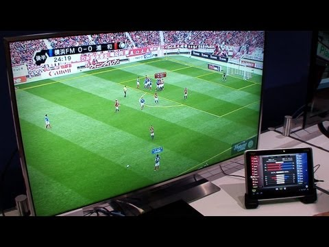 NHK Hybridcast making broadcast TV interactive   #DigInfo