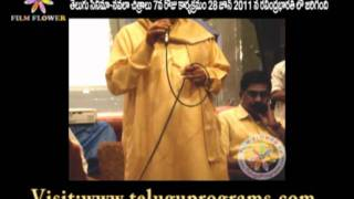 Ekaveera - C.Narayana Reddy Speech at Ekaveera Cinema Show in 'Telugu Cinema Navala Chitralu' 7th Day Program