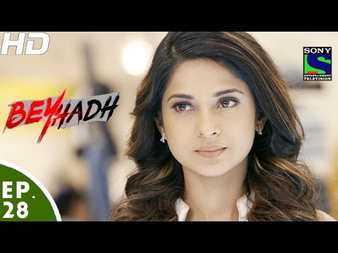 Beyhadh - बेहद - Episode 28 - 17th November, 2016 thumbnail