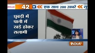 Top National News | 16th August, 2017 - India TV