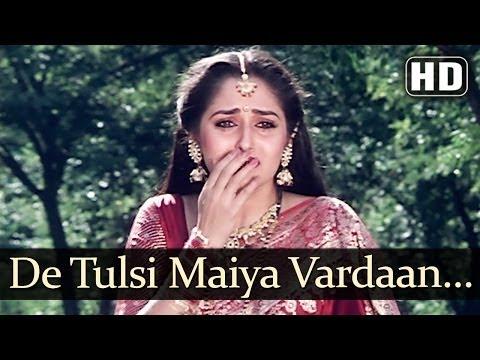 De Tulsi Maiya Vardan Sad (HD) - Ghar Ghar Ki Kahani Songs -...