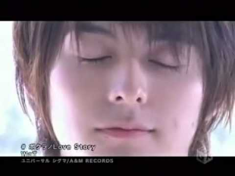 WaT- ボクラノLove Story (Bokura no Love Story) MV.MP4