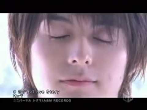 Wat - Bokurano Love Story
