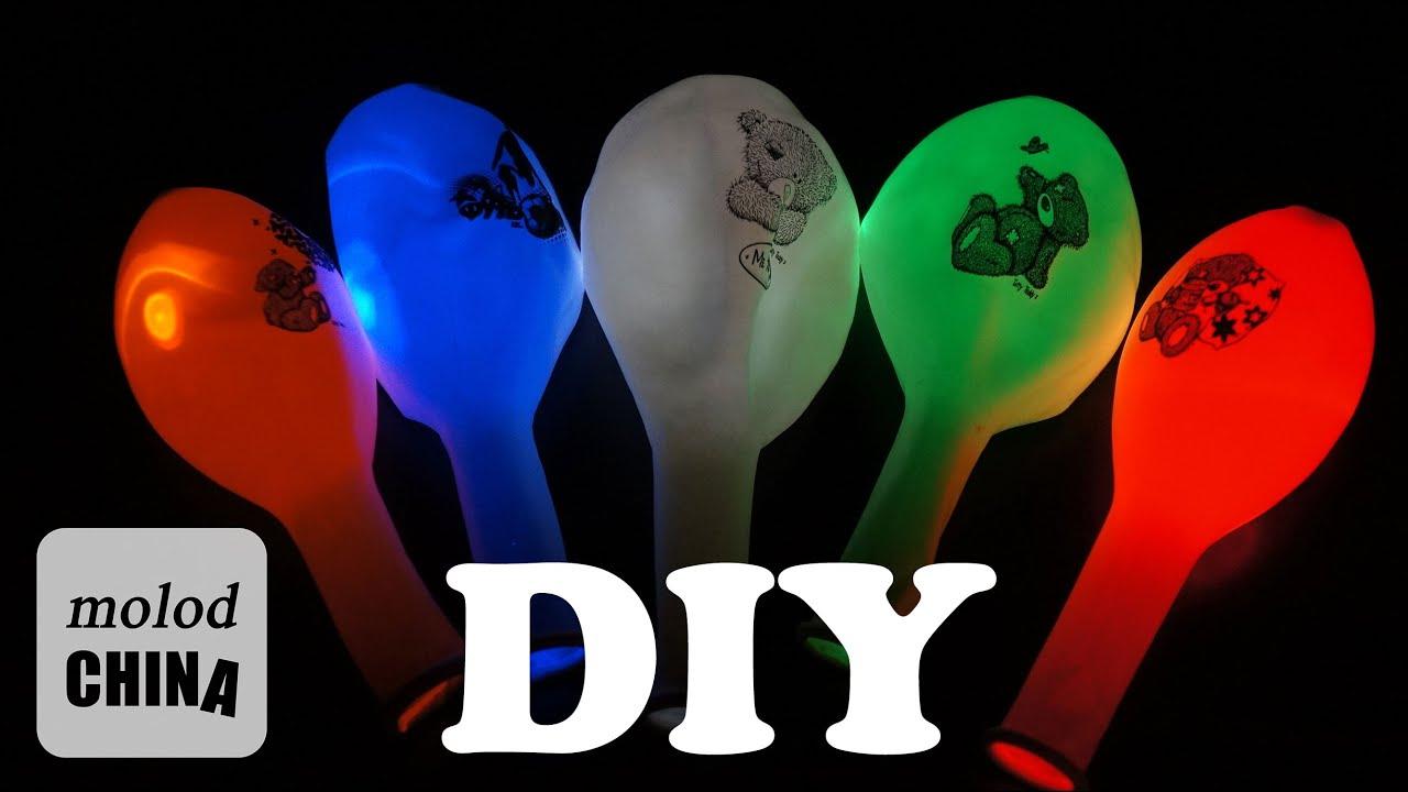 Светящиеся воздушные шары. Как сделать своими руками 70