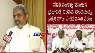 Chalasani Srinivas Face To Face Over PM Narendra Modi Visakha Tour