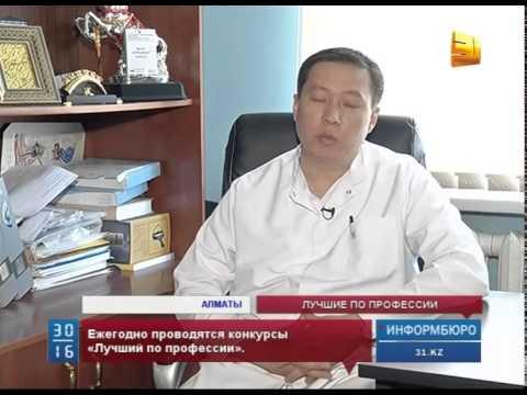 В Алматы определили лучших сотрудников системы здравоохранения