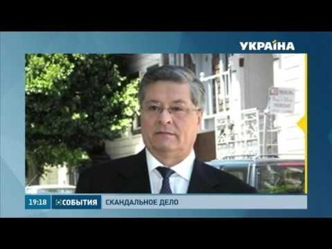 ГПУ может возобновить уголовные дела против российского бизнесмена Константина Григоришина