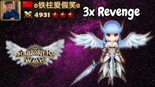 The Best Akroma (3x Revenge) User in the World [Rank No. 2 Player] - Summoners War