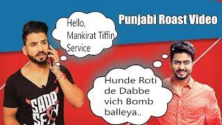 MANKIRAT AULAKH | Majbooriyan | Punjabi Roast Video | Aman Aujla