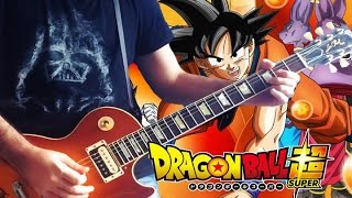 Dragon Ball Super - Opening Rock Guitar Cover