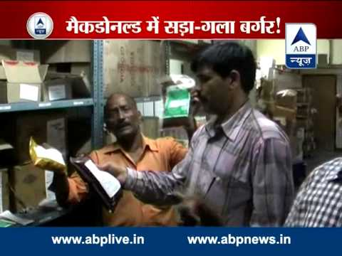Beware: McDonald's serving contaminated breads in Allahabad