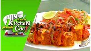 Paneer Tikka - Ungal Kitchen Engal