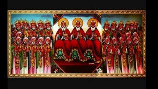 Ethiopian orthodox mezmure by Tesfaye Edo