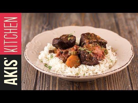 Tomato Beef stew | Akis Kitchen