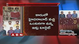 Inter state robbery gang held in Hyderabad