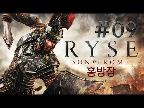라이즈:선 오브 로마 (RYSE SON OF ROME) 9화
