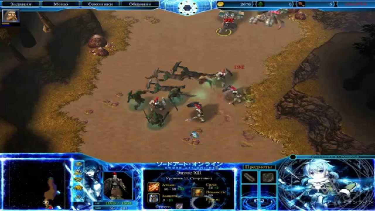 300 спартанцев в warcraft! смотрите питерские новости на видео