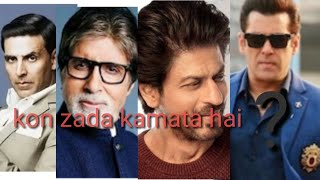 Richest actors in india |ALL STUFF PRODUCTION |TOP 5 RICHEST BOLLYWOOD ACTORS