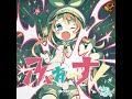 ななひら -  Force! [Full Album] (Nanahira)