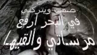 smail ovic boumia Nizar Kabbani Tes yeux 02:49