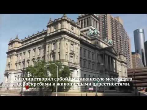 Гетто США Vs Гетто России