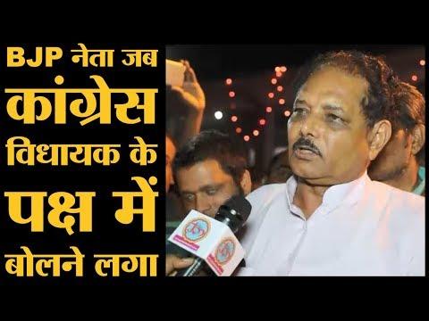 MP की अजय सिंह की चुरहट सीट पर क्या है चुनावी माहौल | The Lallantop