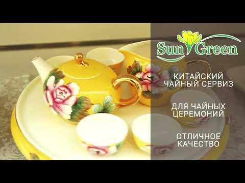 Благородный текстиль и изысканная посуда в San Green на Усть Курдюмской,10