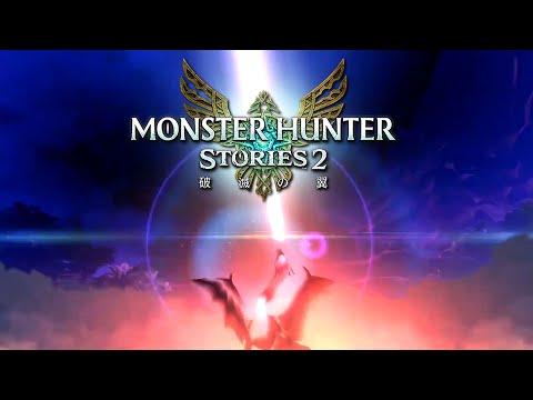 魔物獵人物語2 破滅之翼 MHS2-莎皮塞維爾