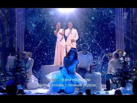 Стас Пьеха Две звезды  Большой Новогодний концерт 2011
